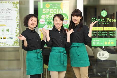 メディアで話題の「カットカラー専門店チョキペタ」柔軟な働き方ができる美容室!